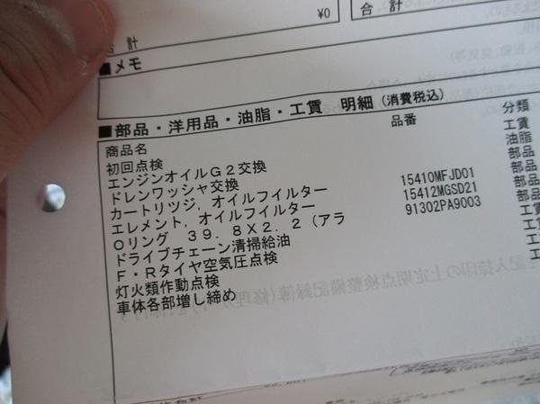 IMG_5168.JPG